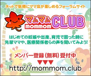 mommomclub_AD.jpg